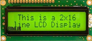 LCD کاراکتری