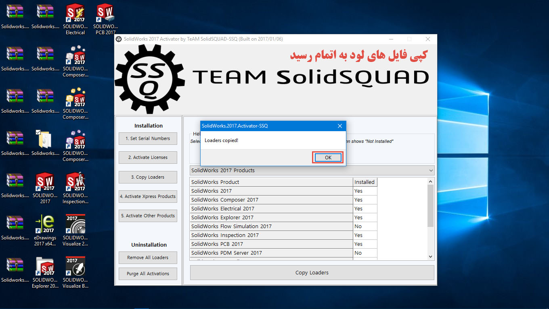 فعال سازی Solidworks